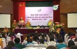 Đại hội nữ trí thức Việt Nam lần II