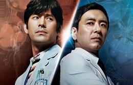 Điều ước diệu kỳ - Phim y khoa ăn khách Hàn Quốc lên sóng D-Dramas