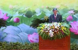 Bế mạc Hội nghị toàn quốc quán triệt Nghị quyết Đại hội XII của Đảng