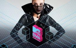 Đông Nhi bắt đầu cuộc đua bình chọn trên toàn cầu tại MTV EMA 2016