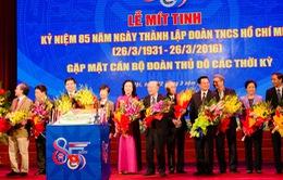 Tuổi trẻ Thủ đô góp phần xây dựng TP.Hà Nội giàu đẹp, văn minh