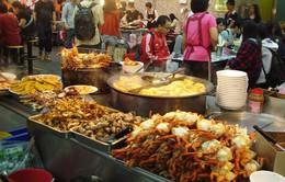 Trải nghiệm thiên đường ẩm thực Đài Bắc, Đài Loan (Trung Quốc)
