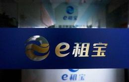 Trang mạng cho vay lớn nhất Trung Quốc bị điều tra gian lận