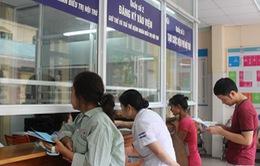 TP.HCM: Nhiều bệnh nhân còn bỡ ngỡ trong ngày đầu tăng giá dịch vụ y tế