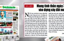 Báo chí hướng về ngày Giải phóng miền Nam, thống nhất đất nước