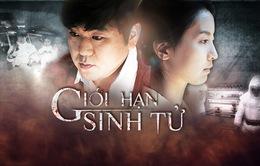 """Ly kỳ câu chuyện khoa học viễn tưởng trong phim Hàn Quốc """"Giới hạn sinh tử"""""""