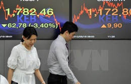 TTCK Hàn Quốc giảm điểm nhẹ trong ngày giao dịch đầu tiên năm 2016