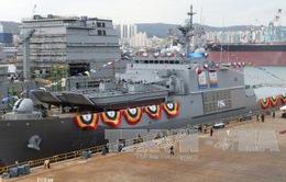 Hàn Quốc duy trì tình trạng sẵn sàng an ninh
