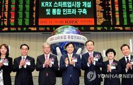 Hàn Quốc khai trương sàn chứng khoán cho các công ty khởi nghiệp