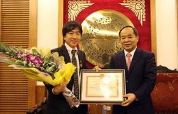 HLV Miura nhận kỷ niệm chương của Bộ Văn hóa, Thể thao và Du lịch