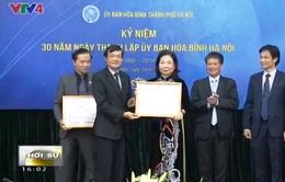 Ủy ban Hòa bình Hà Nội kỷ niệm 30 năm ngày thành lập