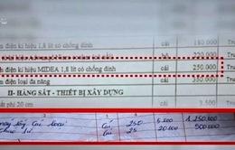 """Xử lý hóa đơn """"khống"""" để chống buôn lậu: Lúng túng bảng giá khởi điểm"""