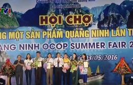 Quảng Ninh khai mạc Hội chợ OCOP hè 2016