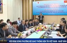 Hội đàm song phương Bộ GTVT Việt Nam - Nhật Bản