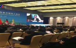 Hội nghị cấp cao hợp tác Mekong - Lan Thương lần thứ nhất