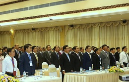 Hội nghị Ngoại vụ toàn quốc lần thứ 18