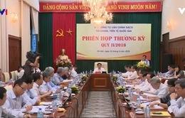 Ra mắt Hội đồng tư vấn chính sách tài chính, tiền tệ quốc gia