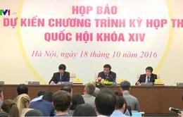 Đổi mới hoạt động lập pháp tại kỳ họp thứ 2, Quốc hội khóa XIV