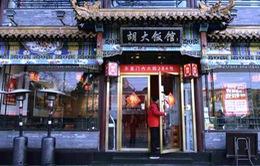 Trung Quốc: 35 nhà hàng cho thuốc phiện vào đồ ăn