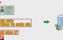 Hướng dẫn thí sinh gặp sai sót khi đăng ký thi trực tuyến vào ĐHQG Hà Nội