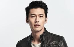 Hyun Bin trở lại với phim mới về vũ trụ?