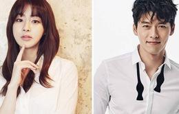 Hyun Bin và Kang So Ra đang hẹn hò
