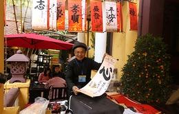 Phiên chợ Tết – Nét văn hóa không bao giờ bị quên lãng