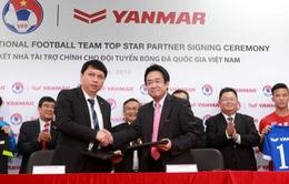 Yanmar tài trợ cho đội tuyển Olympic và đội tuyển VN