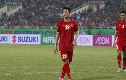 Nguyễn Huy Hùng được gọi bổ sung lên tuyển quốc gia Việt Nam