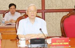 Tổng Bí thư tham gia Đảng ủy Công an Trung ương