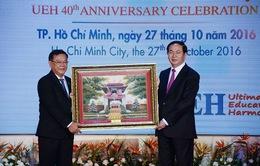 Chủ tịch nước dự Lễ kỷ niệm 40 năm thành lập Trường Đại học Kinh tế Thành phố Hồ Chí Minh