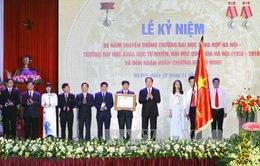 Chủ tịch nước Trần Đại Quang dự Lễ kỷ niệm 60 năm Ngày Truyền thống trường Đại học Khoa học Tự nhiên