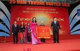Phó Thủ tướng Trịnh Đình Dũng dự lễ kỷ niệm 25 năm thành lập Trường dân lập Nguyễn Siêu