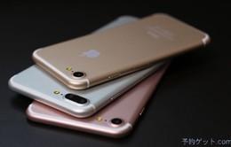 Trên tay iPhone mới: iPhone 6 SE hay iPhone 7?