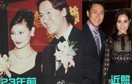 Vợ chồng Mã Đức Chung không kỷ niệm ngày cưới