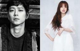 Kang Dong Won và Han Hyo Joo góp mặt trong phim điện ảnh mới