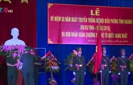 BĐBP tỉnh Khánh Hòa nhận Huân chương Bảo vệ Tổ quốc hạng Nhất