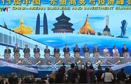 Thủ tướng dự lễ khai mạc Hội chợ Trung Quốc - ASEAN