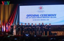 Liên kết nội khối và hợp tác với bên ngoài - Nội dung chính của Hội nghị AMM-49
