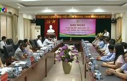 Hội nghị tổng kết công tác tuyên truyền hoạt động kiểm toán