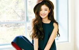 Tiểu tiên nữ xứ Hàn Kim Yoo Jung siêu dễ thương trong loạt ảnh mới