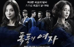 """Thông cáo báo chí: Phim truyện Hàn Quốc """"Bão Tố Cuộc Đời"""""""