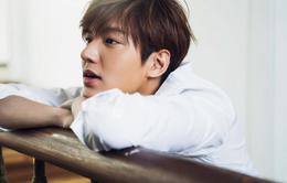 Lee Min Ho cảm thấy xa lạ với danh xưng siêu sao Hallyu