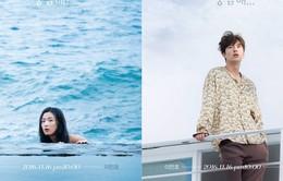 """Phim của Lee Min Ho và Jun Ji Hyun """"mời"""" fan thiết kế poster"""