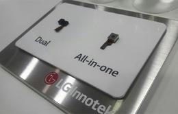 LG G6 sẽ hỗ trợ bảo mật quét mống mắt giống Galaxy Note7?