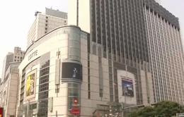 Tập đoàn Lotte tạm hoãn thương vụ IPO trị giá 4,5 tỷ USD