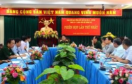 Phiên họp Ban chỉ đạo tổng kết Chỉ thị 41-CT/TW của Bộ Chính trị