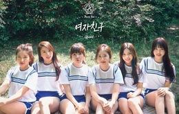 5 hit K-pop bám trụ Top lâu nhất năm 2015