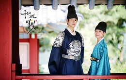 Mây họa ánh trăng: Kim Yoo Jung không tiếc lời khen Park Bo Geum