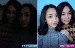 Điểm tin 15/12: Ứng dụng chụp ảnh selfie được định giá 4,6 tỷ USD